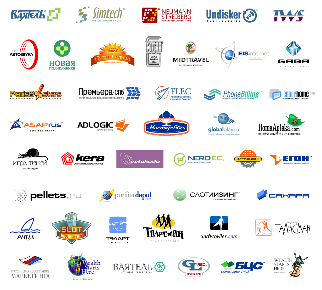 P Design: 12 Company Logo Design Ideas Images
