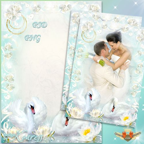 9 wedding photoshop layout templates images wedding for Wedding photo album templates in photoshop