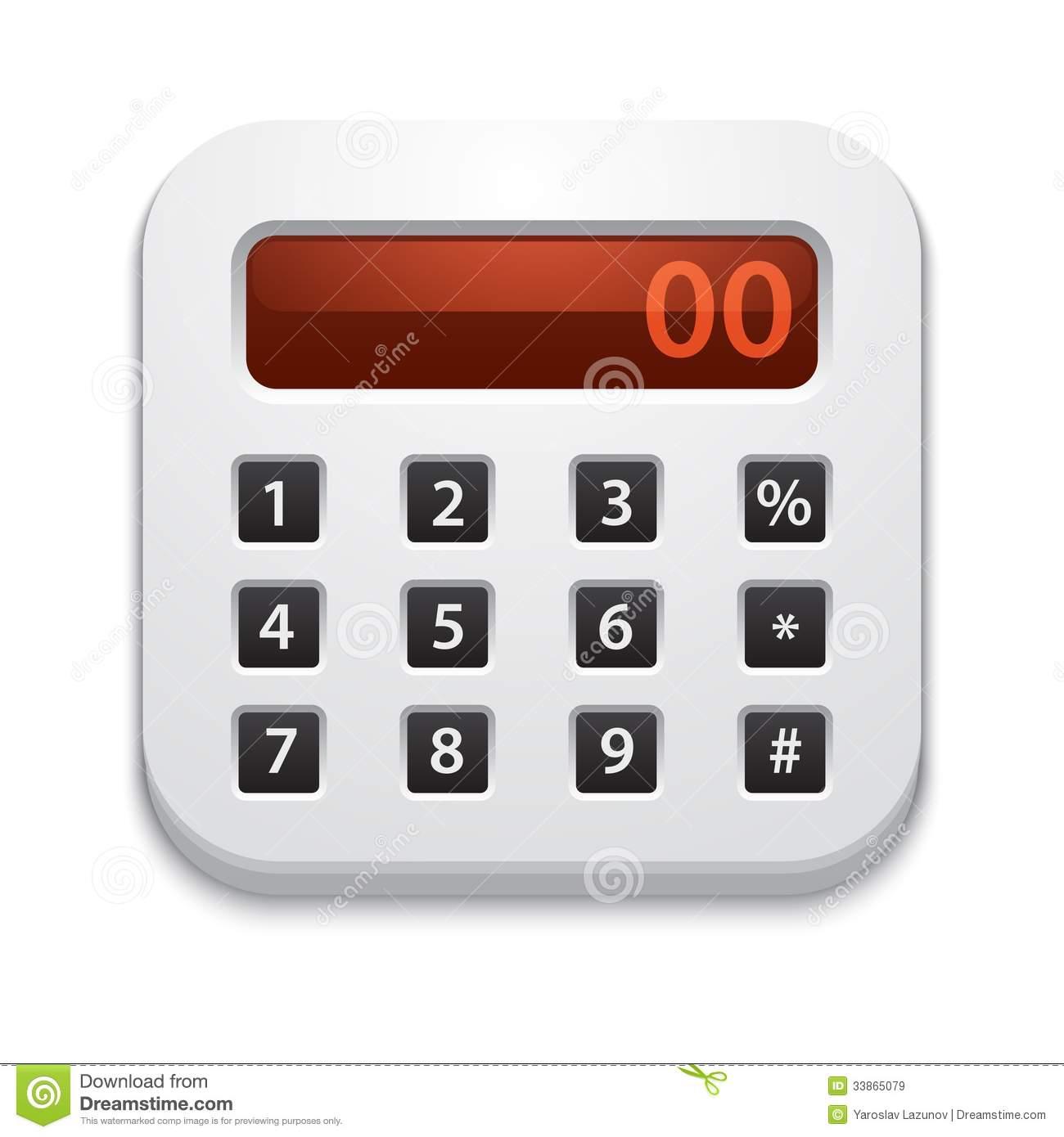 Free Calculator Icon Transparent Background