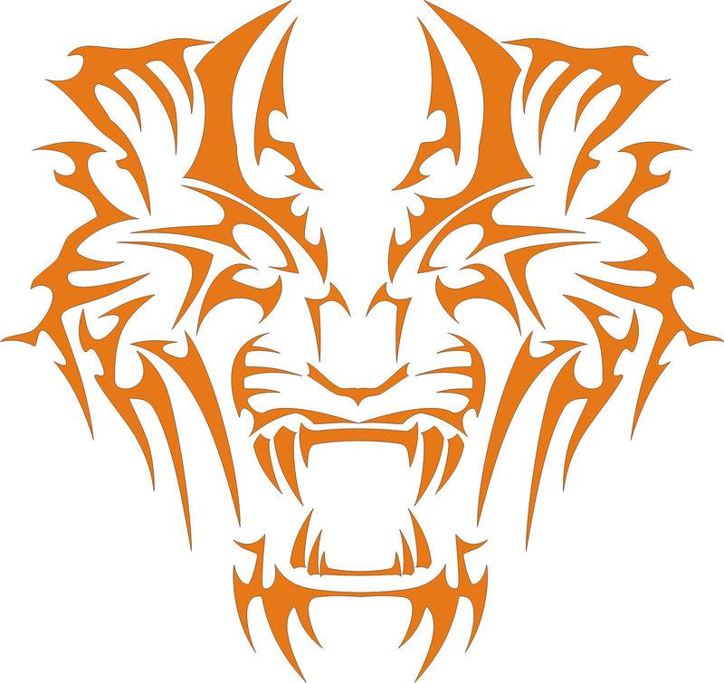 14 Tiger Logo Vector Images